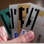 婚活サイトやるなら持っておきたいオススメのクレジットカードはコレ