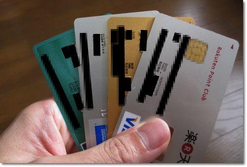 婚活サイト クレジットカード