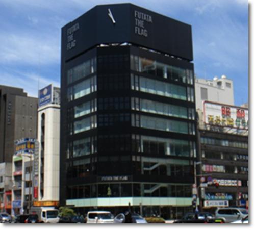 エクシオ福岡