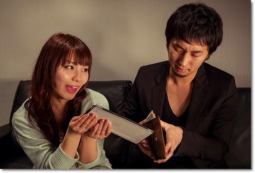 婚活 安い料金