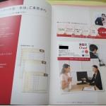 楽天オーネットの無料体験&相談説明会に行ってみた感想in福岡