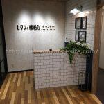 ゼクシィ縁結びカウンターの無料相談に行ってきた感想~福岡博多店