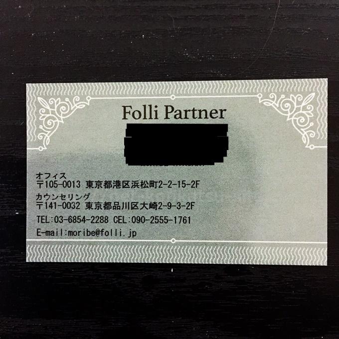 http://net-konkatsu-site.com