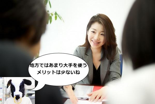 宮崎 結婚相談所 選び方